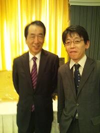 元総理大臣と一緒に記念撮影