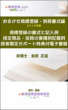 books001.jpg